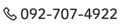 092-707-4922